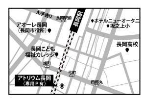 アトリウム長岡map