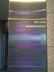 2017.5.12写真③