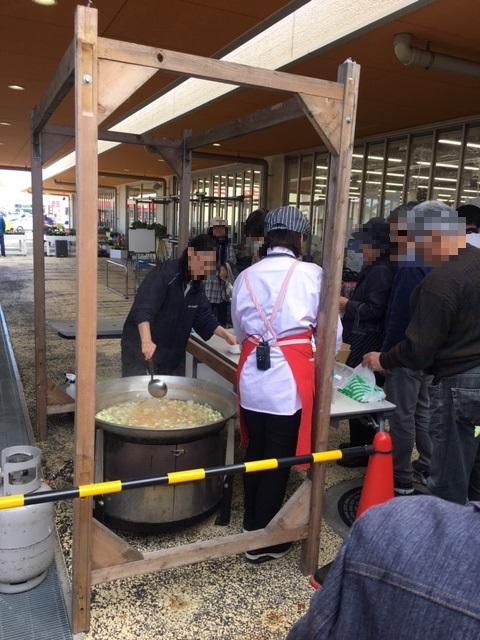 芋汁行列_新潟市